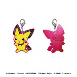 Keychain Pichu Metal japan plush