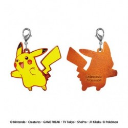 Porte Cle Pikachu Metal japan plush
