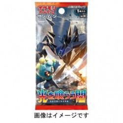 Booster Card Hikari wo Kurau Yami japan plush