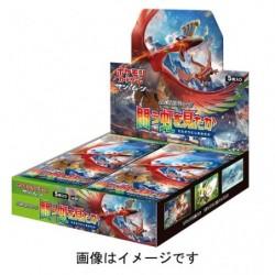 Display Card Tatakau Niji wo Mita ka japan plush