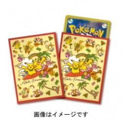 Card Sleeves Alola Friends japan plush