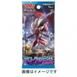 Booster Card Alola no Gekkou japan plush