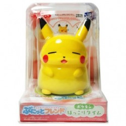 My Friend Pikachu japan plush