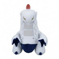 Plush Duraludon japan plush