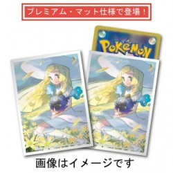 Card Sleeves Premium Matt Ririe & Cosmog japan plush