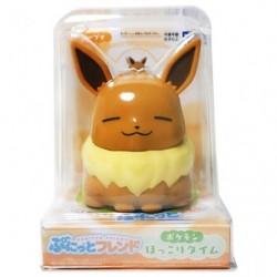My Friend Eevee japan plush