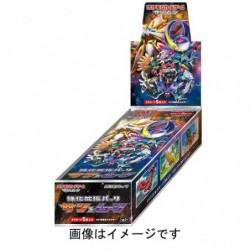 Display Card Kyoka Expansion Pack