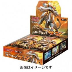 Display Card Collection Sun japan plush