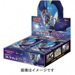 Display Card Collection Moon japan plush