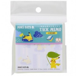 Post it Memo Bleu japan plush