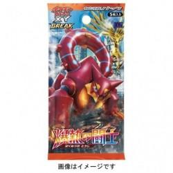 Booster Card Bakunetsu no Toushi japan plush
