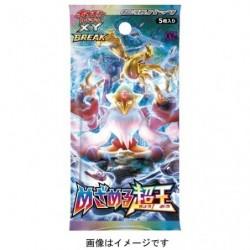 Booster Card Mezameru Chouou japan plush