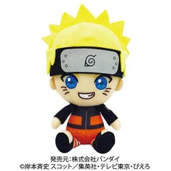 Plush Naruto Uzumaki Shippuden japan plush