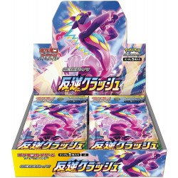 Display Treason Crash Pokemon TCG Japan