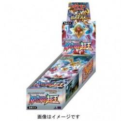Display Card Mezameru Chouou XY10 japan plush