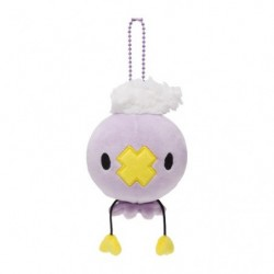 Plush keychain Drifloon Motchiriman maru japan plush