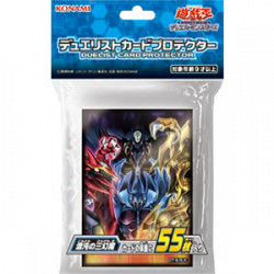 YuGiOh Card Sleeves Three Genma of Chaos japan plush