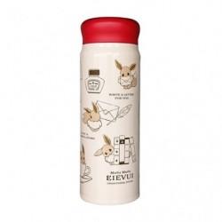 Bouteille Inoxydable Mofu Mofu Evoli British japan plush