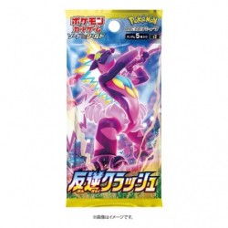 Booster Carte Treason Crash Pokemon TCG Japan