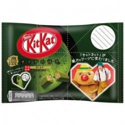 Kit Kat Mini Dark Maccha japan plush