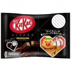 Kit Kat Mini Otona Amasa Coeur japan plush