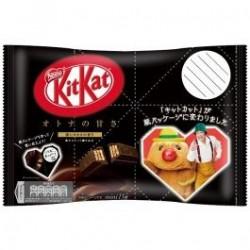 Kit Kat Mini Otona Amasa Coeur japan plush