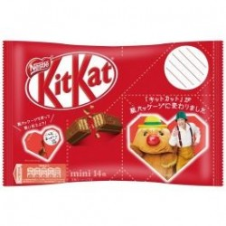 Kit Kat Mini Packet Heart japan plush