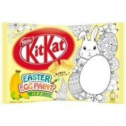 Kit Kat Mini Easter Banana japan plush
