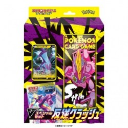 V Special Set Rebellion Crash Pokemon TCG Japan