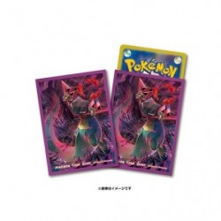 Protèges-cartes Dynamax Lanssorien Pokemon TCG Japan japan plush