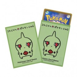 Card Sleeves Larvitar 24 Jikan Pokemon TCG Japan japan plush