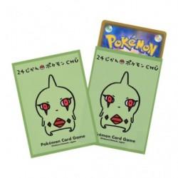 Protèges-cartes Larvitar 24 Jikan Pokemon TCG Japan japan plush