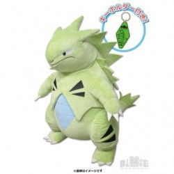 Plush Tyranitar BigMore japan plush