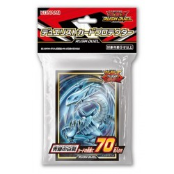 Protèges Cartes Dragon Blanc aux Yeux Bleu YuGiOh Rush Duel japan plush