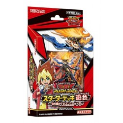 Starter Deck Set Yuga Open Seventh Road YuGiOh Rush Duel japan plush