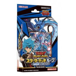 Starter Deck Set Luke Blasting Hado Dora Geass YuGiOh Rush Duel japan plush