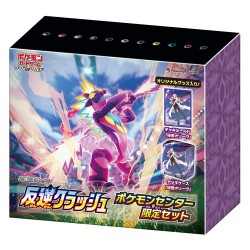 Special Box Treason Crash Pokemon Center Limited Set