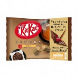 Kit Kat Mini Houjicha japan plush
