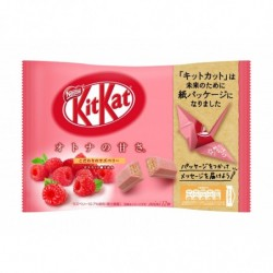 Kit Kat Mini Raspberry japan plush