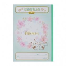 Cahier Note Pikachu CB Vert