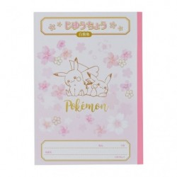 Cahier Note Pikachu CB Rose japan plush
