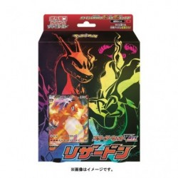 Starter Set VMAX Charizard TCG Japan japan plush