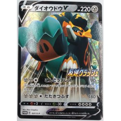 POKEMON PROMO CARD Pachyradjah 037/S-P japan plush