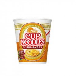 Cup Noodle Singapore Luxe japan plush