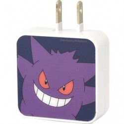 Adapter Gengar USB2 Port AC japan plush