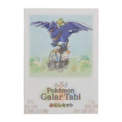 Post it Pokémon GalarTabi japan plush