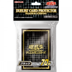 YuGiOh Card Sleeves Black 2020 japan plush