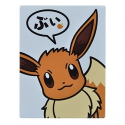 Roll Cookie Eevee japan plush
