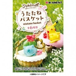 Figures Utatane Basket japan plush