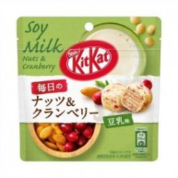 Kit Kat Daily Nuts & Cranberries Soy Milk japan plush